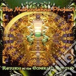 Return to emerald beyond cd musicale di The mahavishnu proje