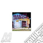 Juke joint - cd musicale di Sam mosley & bob johnson