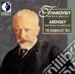 Trio per pianoforte in la minore cd musicale di Ciaikovski pyotr il