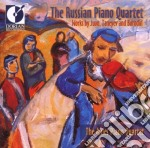 The russian piano quartet cd musicale di Miscellanee