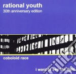 Coboloid race cd musicale di Youth Rational