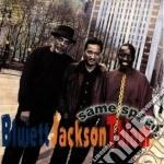 Same space - bluiett hamiet cd musicale di H.bluiett/d.d.jackson/m.thiam