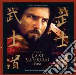 THE LAST SAMURAI cd musicale di ARTISTI VARI