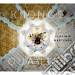 Music of vladimir martynov cd musicale di Kronos Quartet