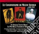 TI VOGLIO TANTO BENE! LE PIU BELLE CANZ.  cd musicale di ARTISTI VARI
