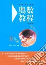 Encyclopedia of soul music cd musicale di Artisti Vari