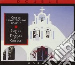 Traditional songs & dance of greece cd musicale di Grecia Folk