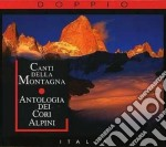 CANTI DELLA MONTAGNA - ANTOLOGIA DEI CORI ALPINI cd musicale