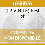 (LP VINILE) Best of lp vinile di Bobbi Humphrey