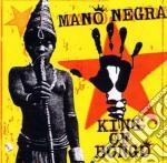 KING OF BONGO cd musicale di Negra Mano
