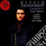 PIANO CONCERTO NO.2 cd musicale di Evgeny Kissin