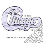 THE COMPLETE GREATEST HITS (2CDx1) cd musicale di CHICAGO