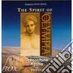 THE SPIRIT OF OLYMPIA cd musicale di ARKENSTONE KOSTIA DAVID