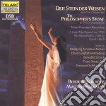 Philosopher stone, the cd musicale di W.amadeus Mozart