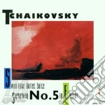 Swan lake ballet suite,symph 5 cd musicale di Tchaikovsky