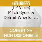 (LP VINILE) Breakout...!!! lp vinile di Mitch ryder & detroi