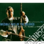 Invisible face of the beloved - music of cd musicale di Artisti Vari