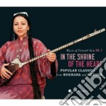 Music Of Central Asia #07 - In The Shrine Of The Heart cd musicale di Artisti Vari
