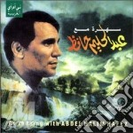 Abdel Halim Hafez - An Evening With... cd musicale di Abdel halim hafez