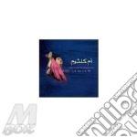 Omme Kolsoum - La Diva Iv cd musicale di Omme Kolsoum