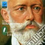 THE VERY BEST OF TCHAIKOVSKY cd musicale di ARTISTI VARI