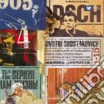Integrale delle sinfonie cd musicale