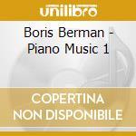 Complete piano music cd musicale di Sergei Prokofiev