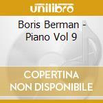 Piano music v.9 cd musicale di Sergei Prokofiev