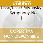 Symphony n.1/snow flakes cd musicale di Alexan Gretchaninoff
