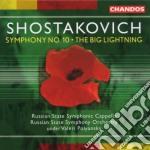 Symphony n.10, big lightning cd musicale di Shostakovich