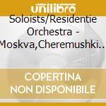 Cheryomushki moscow cd musicale di Shostakovich