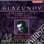 Symphony n.1/violin conc.op.82 cd musicale di Alexander Glazunov
