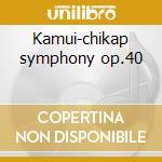 Kamui-chikap symphony op.40 cd musicale di Takashi Yoshimatsu