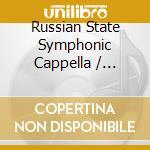 Sacred concertos v.3 cd musicale di Bortnyansky dmitri st