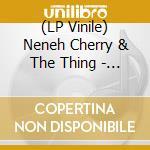 (LP VINILE) Neneh cherry-dream baby 12