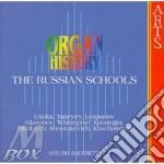Organ history: scuola russa - sacchetti cd musicale di Sacchetti - vv.aa.