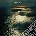Arco iris cd musicale di Alaoui Amina