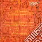 Synergy - Audion cd musicale di Synergy