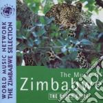 B.Tembo/Bhundu Boys/B.Umfolosi & O. - Zimbawe cd musicale di Boys/b.umfolosi B.tembo/bhundu