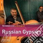 Russian gypsies (special edition) cd musicale di ARTISTI VARI