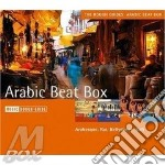 Arabic beat box cd musicale di Artisti Vari
