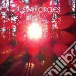 Empros cd musicale di Circles Russian