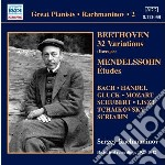 Historical recordings 1925-1942 cd musicale di Sergei Rachmaninov