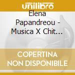 Guitar recital-elena papandreou cd musicale di ARTISTI VARI