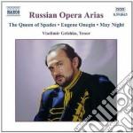 Russian Opera Arias, Vol.1: La Dama Di Picche, Eugene Onegin, Notte Di Maggio.. cd musicale