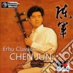 Chen jun: erhu classics cd musicale