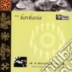 Brani tradizionali cd musicale