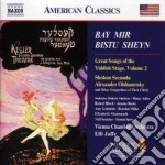 Bay mir bitsu sheyn - great songs of the cd musicale