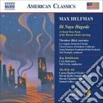 Di naye hagode, hag habikkurim cd musicale di Max Helfman