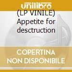 (LP VINILE) Appetite for desctruction lp vinile di Guns'n'roses